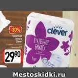 Магазин:Билла,Скидка:Туалетная бумага Clever