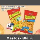 Чипсы Лоренц Помстикс , Вес: 100 г