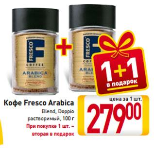 Купить кофе 100 arabica caffe romano