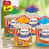 Скидка: Хлеб Harrys