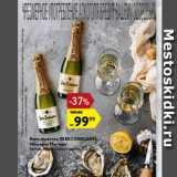 Магазин:Карусель,Скидка:Вино игристое Левъ Голицинъ