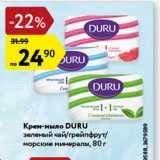 Крем-мыло Duru, Вес: 80 г