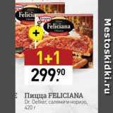 Скидка: Пицца Feliciana