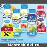 Мираторг Акции - Йогурт Агуша