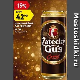 Акция - Напиток пивной Zatecky Gus