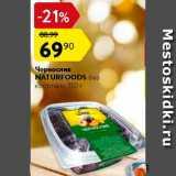 Чернослив Naturfoods, Вес: 150 г