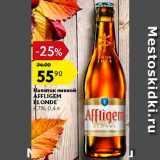 Скидка: Напиток пивной Affligem