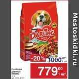Магазин:Метро,Скидка: Сухой корм для собак DARLING