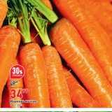 Магазин:Окей,Скидка:Морковь мытая