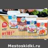 Коктейль из морепродуктов в рассоле / в масле Меридиан 380-415 г - 181,30 руб / Мидии в масле 415 г - 173,32 руб