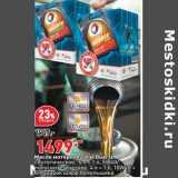 Масло моторное Total Quartz 4 л + 1 л -5W40/ полусинтетическое 4 л + 1 л 10W40 + в подарок шарф болельщика