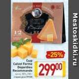 Скидка: Сыр Calvet Ferme