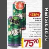 Магазин:Билла,Скидка:Напиток Ноoch
