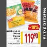 Магазин:Билла,Скидка:Картофель фри Вишня Клюква