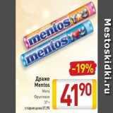 Магазин:Билла,Скидка:Драже Mentos