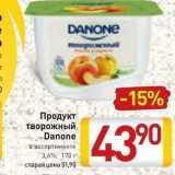 Магазин:Билла,Скидка:Продукт творожный Danone