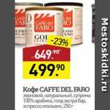 Скидка: Кофе CAFFE DEL FARO
