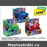 Игровой набор PJ Masks совинный планер, кэтмобиль, геккомобиль, фигурка и машина, для ванной