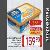 Сыр плавленый Hochland, Вес: 400 г