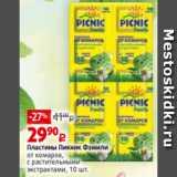 Магазин:Виктория,Скидка:Пластины Пикник Фэмили от комаров, с растительными экстрактами, 10 шт.