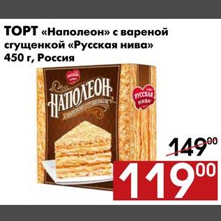 Торт с сгущенкой калорийность