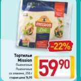 Тортильи Mission Пшеничные, Пшеничные со злаками, Вес: 250 г
