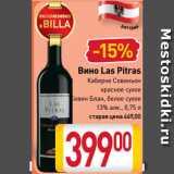 Скидка: Вино Las Pitras Каберне Совиньон красное сухое, Совин Блан, белое сухое 13%