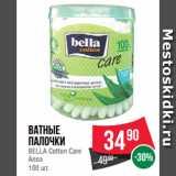 Магазин:Spar,Скидка:Ватные палочки BELLA Cotton Care Алоэ