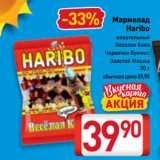 Магазин:Билла,Скидка:Мармелад Haribo