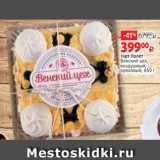 Скидка: Торт Полет Венский цех, воздушный, ореховый, 650 г
