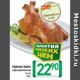 Магазин:Билла,Скидка:Курица гриль отдел деликатесов тушка