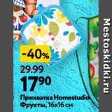 Магазин:Окей супермаркет,Скидка:Прихватка Homestudio Фрукты, 16х16 см