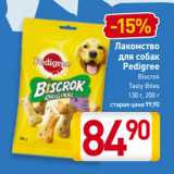 Магазин:Билла,Скидка:Лакомство для собак Pedigree Biscrok, Tasty Bites