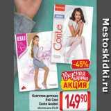 Магазин:Билла,Скидка:Колготки детские Esli Cool Conte Anabel обычная цена 274,88