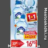 Магазин:Билла,Скидка:Вода Шишкин лес Юниор Спорт, 0,4 л