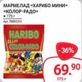 Магазин:Selgros,Скидка:МАРМЕЛАД «ХАРИБО МИНИ» «КОЛОР-РАДО»