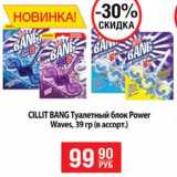 Блок туалетный Cillit Bang, Количество: 1 шт