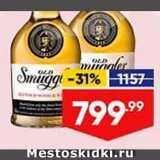 ВИСКИ Old Smuggler, Объем: 0.7 л
