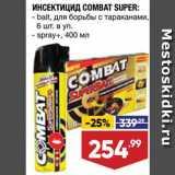 Скидка: Инсектицид Combat