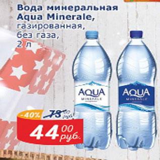 Акция - Вода минеральная Aqua Minerale газированная, Без газа