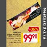 Скидка: Печенье BILLA Premium С яблочной начинкой, С кусочками шоколада