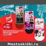 Магазин:Окей,Скидка:Носки Conte-kids Disney, р-р 14-22