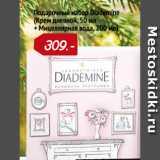 Скидка: Подарочный набор Diademine (Крем дневной, 50 мл + Мицеллярная вода, 200 мл)