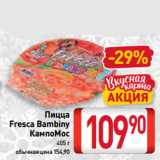 Магазин:Билла,Скидка:Пицца Fresca Bambiny КампоМос