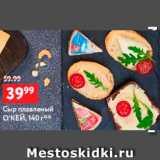 Магазин:Окей,Скидка:Сыр плавленый Окей