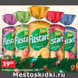 Хлебцы Fitstart, Вес: 100 г