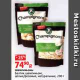 Магазин:Виктория,Скидка:Шампиньоны Балтик шампиньонс, целые/резаные, натуральные, 200 г