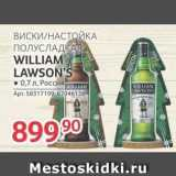 Selgros Акции - ВИСКИ/НАСТОЙКА ПОЛУСЛАДКАЯ WILLIAM LAWSON'S/